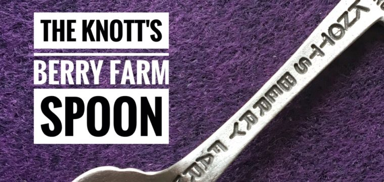 Day 106 – The Knott's Berry Farm Spoon